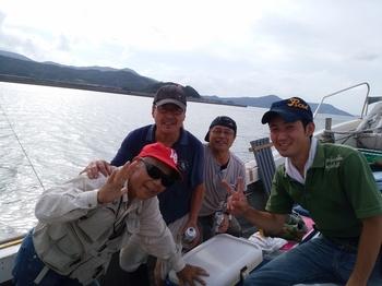 IMG_20170708_170621.jpg